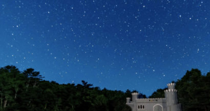 A sky filled with stars.